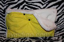 Муфта для рук жовта