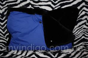 Муфта для рук синяя на черном мутоне