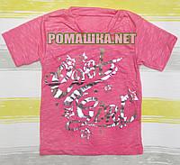 Детская футболка для девочки р. 86 ткань КУЛИР-ПИНЬЕ 100% тонкий хлопок ТМ Забава 3105 Малиновый
