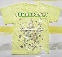 Детская футболка для девочки р. 104 ткань КУЛИР-ПИНЬЕ 100% тонкий хлопок ТМ Забава 3105 Желтый