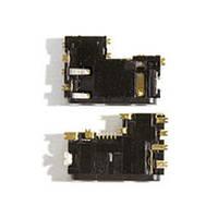 Коннектор зарядки Nokia 1200 1202 1208 1650 2332c, 2600c, 2630 2760 5000 (copy)