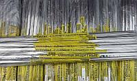 Штора (пленка) солнцезащитная 2шт 1х1м (для окон)