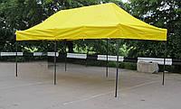 Шатер для кафе желтого цвета 3х6 м