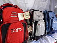 Рюкзак  TOPS для мальчиков пр-во турция
