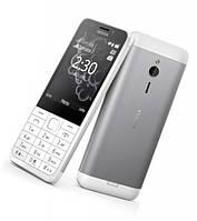 Мобильный телефон Nokia 230 Silver White (A00026972)