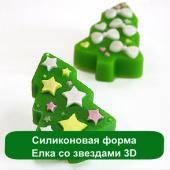 Силиконовая форма Елка со звездами 3D