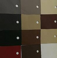 Эксклюзивная Автомобильная кожа Monza Dakota
