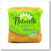 Naturella прокладки ультра.10шт
