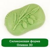 Силиконовая форма Оливки 3D