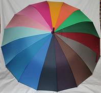 Зонт трость радуга, 16 спиц