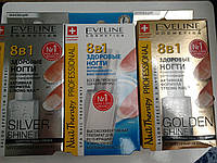 Укрепитель для ногтей Eveline 8в1, 3в1, Бриллиантовый,SOS( в ассортименте)