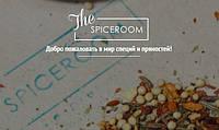 Запуск нового сайта #thespiceroom теперь в свободном доступе!