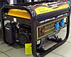 Генератор Forte FG-2500 (2 кВт)