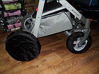Чехлы на колеса для колясок (передние поворотные)