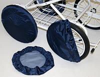 Чехлы на колеса коляски (одинаковые)