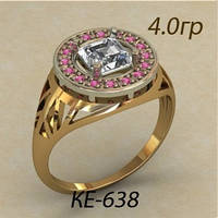 Модное золотое женское кольцо 585 * с кубическим цирконием