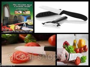 Набор керамических ножей Worlds Best Ceramic Knife
