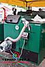 Котел твердотопливный длительного горения Gefest-profi P 25 кВт