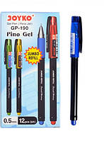 Ручка гелевая Joyko Pino Gel синяя