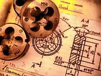 Плашка круглая для метрической резьбы левая, Плашки левые, Купить плашки левые