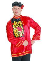 Мужской костюм Хохлома вышивка