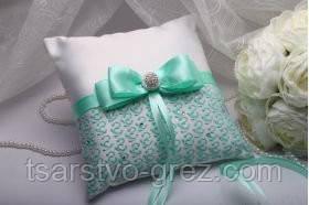 Подушка для колец Tiffany