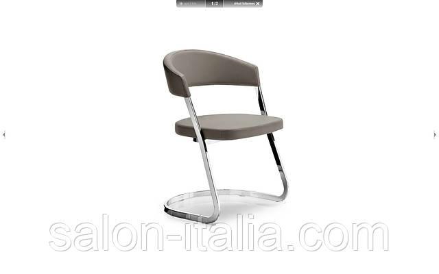 Стілець Calligaris, Mod. BAY (CS/1265) (Італія)