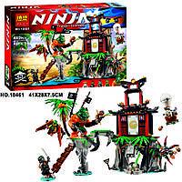 """Конструктор Ниндзя го """"Остров тигриных вдов"""" Bela 10461 (аналог LEGO Ninjago 70604), 449 деталей"""