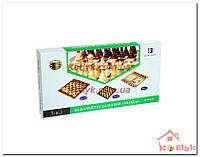 Шахматы, шашки, нарды (набор настольных игр) 24 см x 24 см