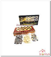 Шахматы, шашки, нарды (набор настольных игр) 48 x 48 см