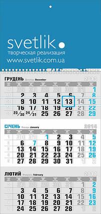 Календарь квартальный на одну пружину, фото 2