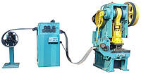 Комплекс обладнання для виконання операцій холодного штампування.