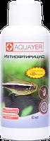 AQUAYER Ихтиофтирицид от болезней рыб 60 мл, на 1200л