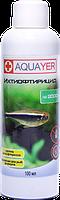 AQUAYER Ихтиофтирицид от болезней рыб 100 мл, на 2000л