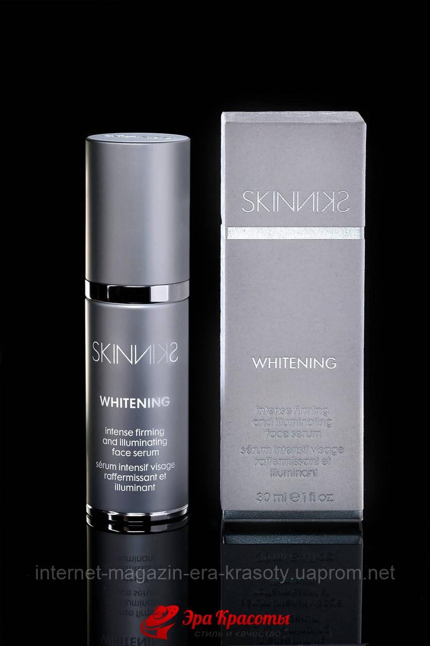 Отбеливающая сыворотка для лица с отражающим эффектом SkinnikS Mades Cosmetics, 30 мл 101350303