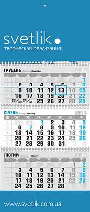 Календарь квартальный на три пружины, одно рекламное поле, фото 2