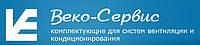 ВЕКО-Сервис, ООО