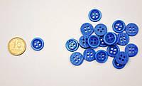 Пуговицы, пластик, 25 шт., 1 см, 2 отверстия, цвет голубой