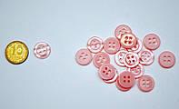 Пуговицы, пластик, 25 шт., 1 см, 2 отверстия, цвет розовый светлый