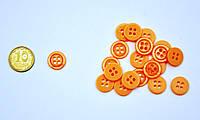 Пуговицы, пластик, 25 шт., 1 см, 2 отверстия, цвет оранжевый