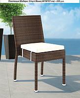 Стул МИНА - мебель для ресторана, мебель для сада, мебель для бассейна, мебель для сауны, мебель для веранды