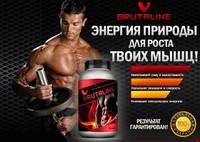 Бруталин ― для увеличение мышечной массы. Один из новейших препаратов