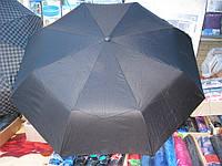 Зонт мужской механический  (8 спиц), фото 1