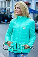 """Женская удлиненная куртка """"Шанель"""" на размеры от 42 до 50 (5 цветов)"""