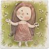 RUTH BABY 4 (Рут беби 4)
