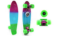 Скейтборд Penny Board FISH COLOR SK-407-2