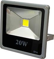 Прожектор светодиодный LL-272 1LED 20W 6400K 220V (18*18.5*4.5) Серебро IP66