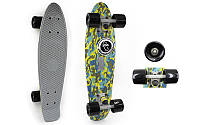 Скейтборд Penny Board CAMO YELLOW FISH SK-4445-1