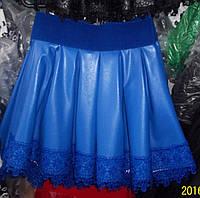 Оригинальная юбочка для девочки кожзам
