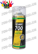 Body 700 Paint Remover Pro 400ml